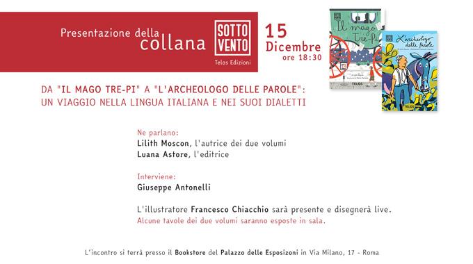 Presentazione Della Collana SOTTOVENTO Al Bookstore Palazzo Delle Esposizioni Di Roma