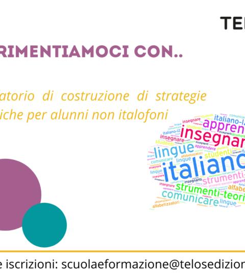 31/03/2021 – Laboratorio Di Costruzione Di Strategie Didattiche Per Alunni Non Italofoni